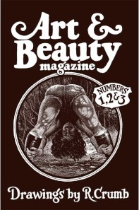 Art & 1 Beauty Cover